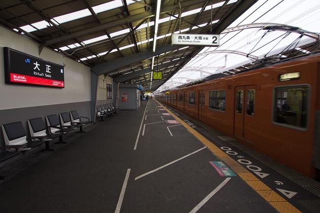 20150315_taisho-01.jpg