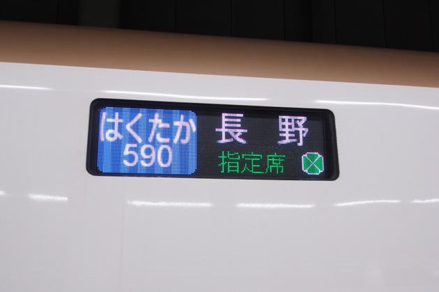 20150321_hakutaka_590-01.jpg