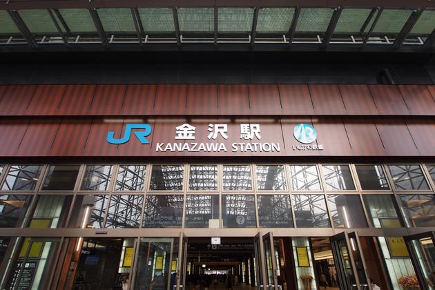 20150321_kanazawa-01.jpg