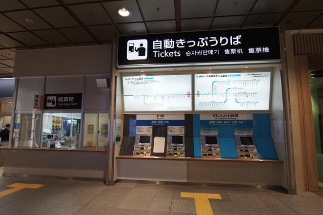 20150321_kanazawa-07.jpg