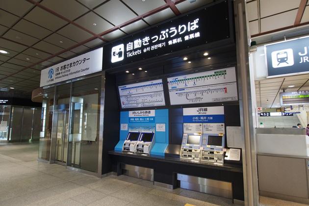 20150321_kanazawa-08.jpg