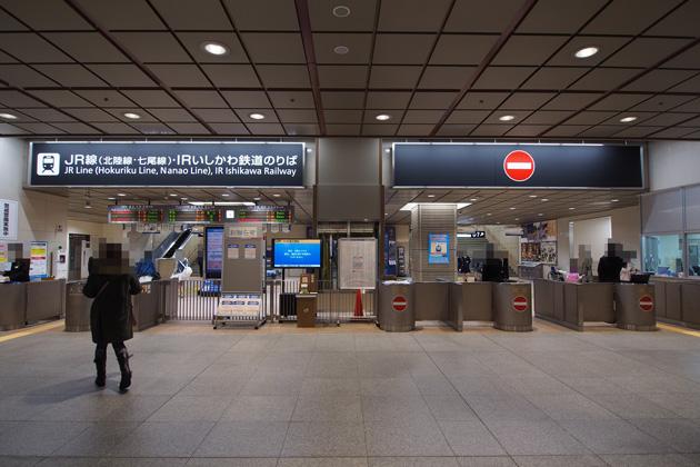 20150321_kanazawa-09.jpg