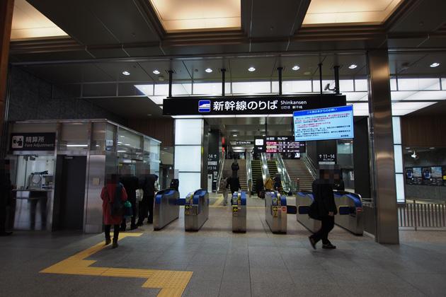 20150321_kanazawa-11.jpg