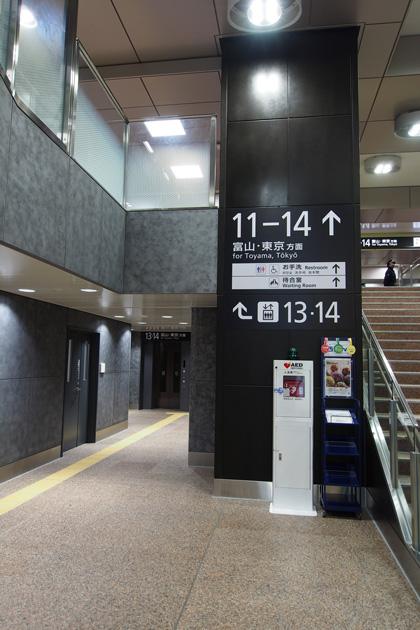 20150321_kanazawa-13.jpg