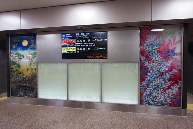 20150321_kanazawa-17.jpg