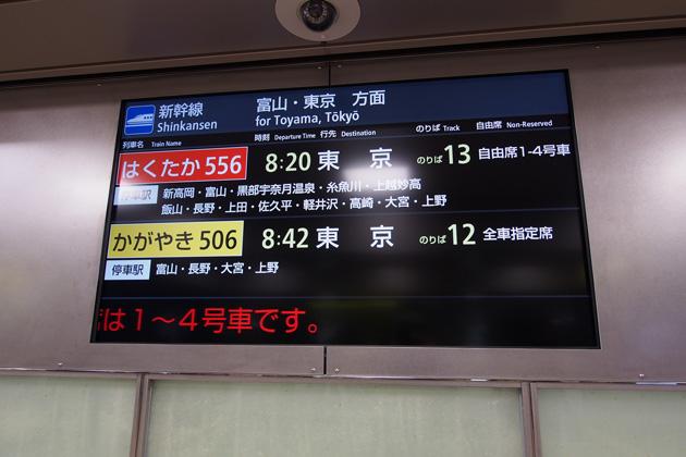 20150321_kanazawa-18.jpg
