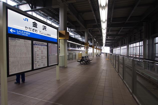20150321_kanazawa-27.jpg