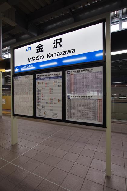 20150321_kanazawa-41.jpg
