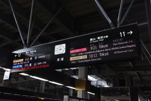 20150321_kanazawa-42.jpg