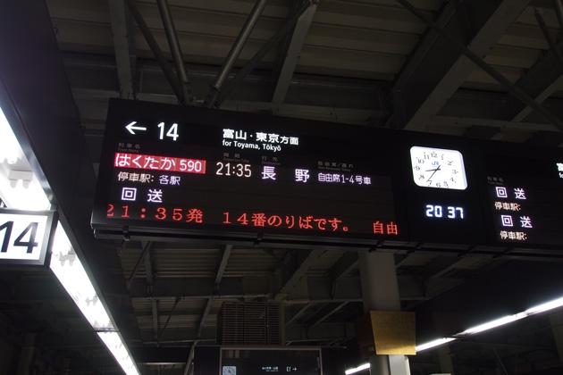 20150321_kanazawa-47.jpg