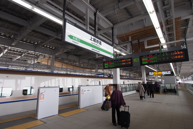 20150322_joetsu_myoko-02.jpg