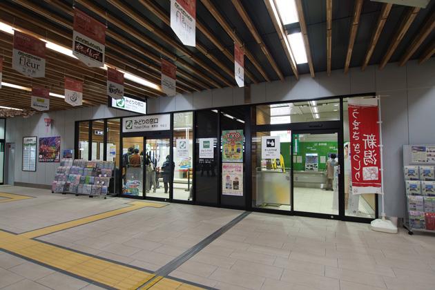 20150322_joetsu_myoko-18.jpg