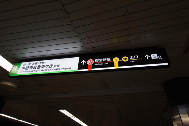 20150328_hommachi-03.jpg