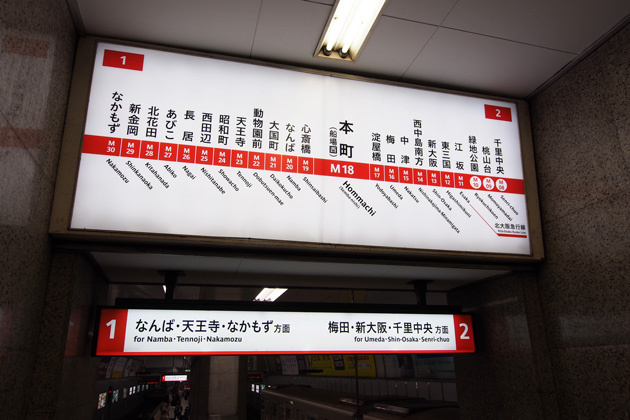 20150328_hommachi-10.jpg
