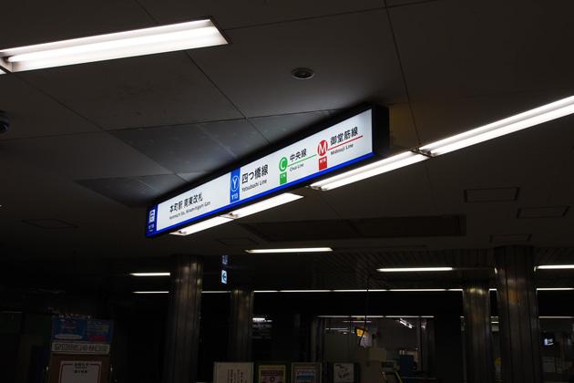 20150328_hommachi-18.jpg