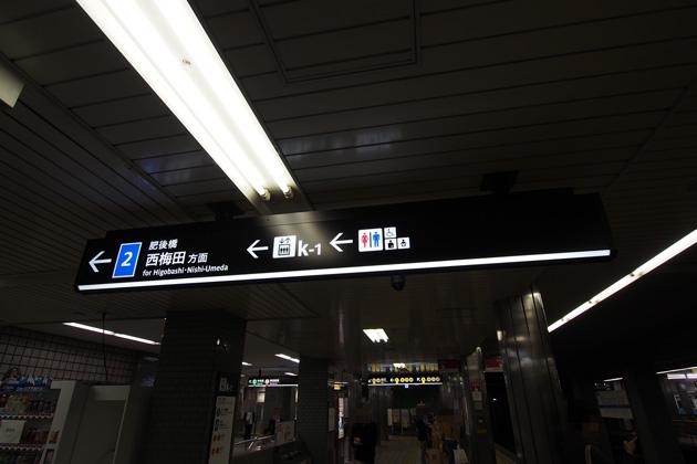 20150328_hommachi-22.jpg