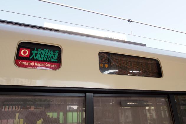 20150328_yamatoji_line-01.jpg