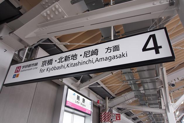 20150329_shigino-20.jpg