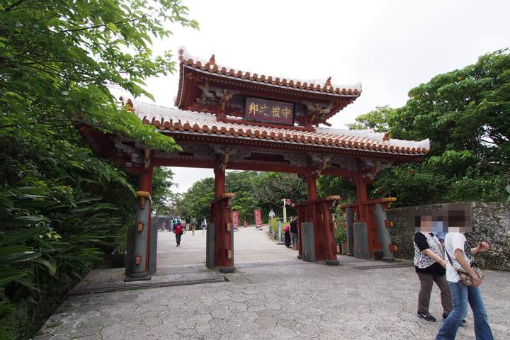 20150503_shuri_castle-02.jpg