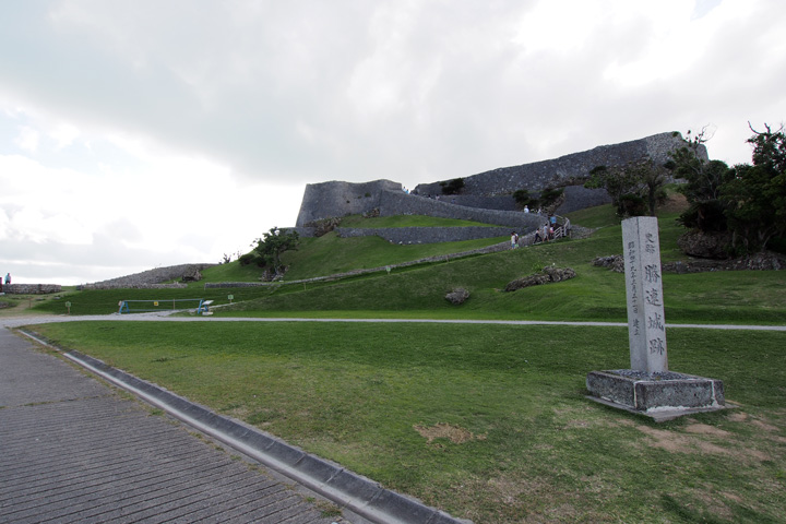 20150504_katsuren_castle-02.jpg