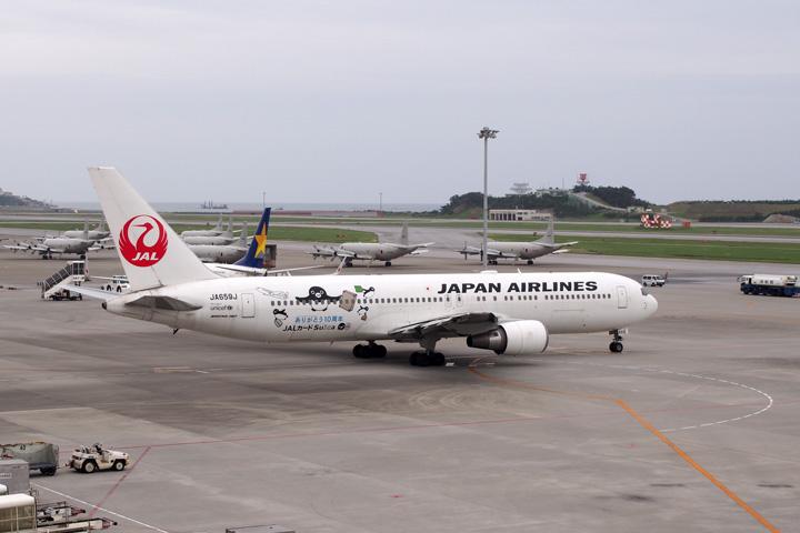 20150505_naha_airport-05.jpg