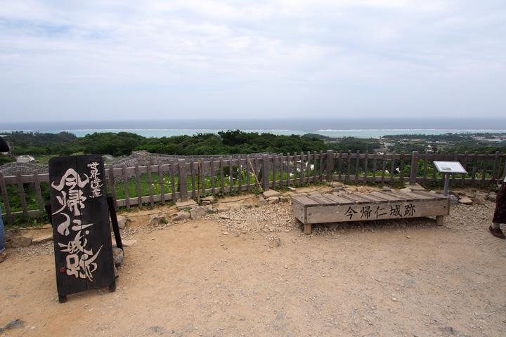 20150505_nakijin_castle-08.jpg