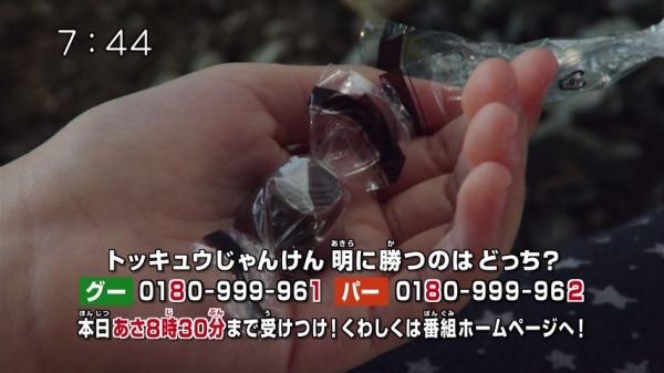 トッキュウep46 0