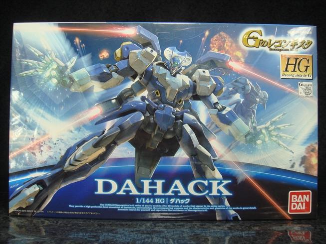 Dahack001.jpg