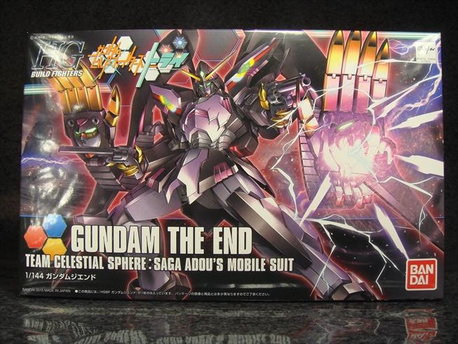 Gundamtheend001.jpg
