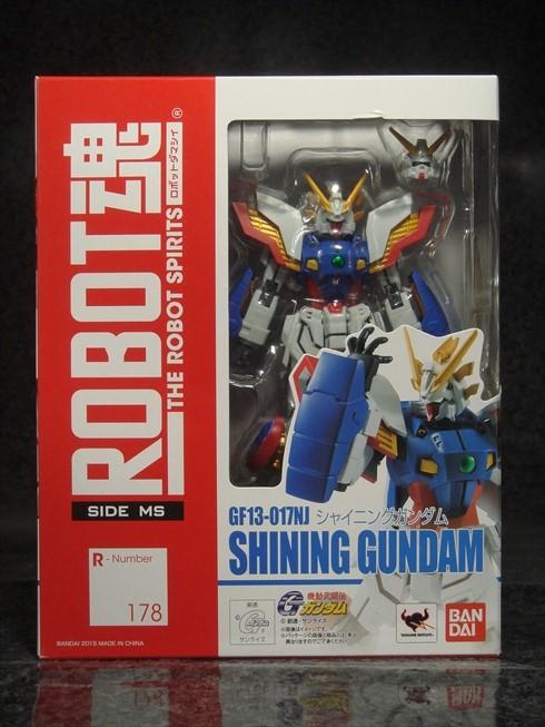 Shininggundam001.jpg