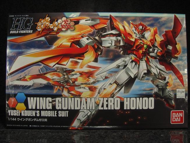 Winggundamzerohono001.jpg