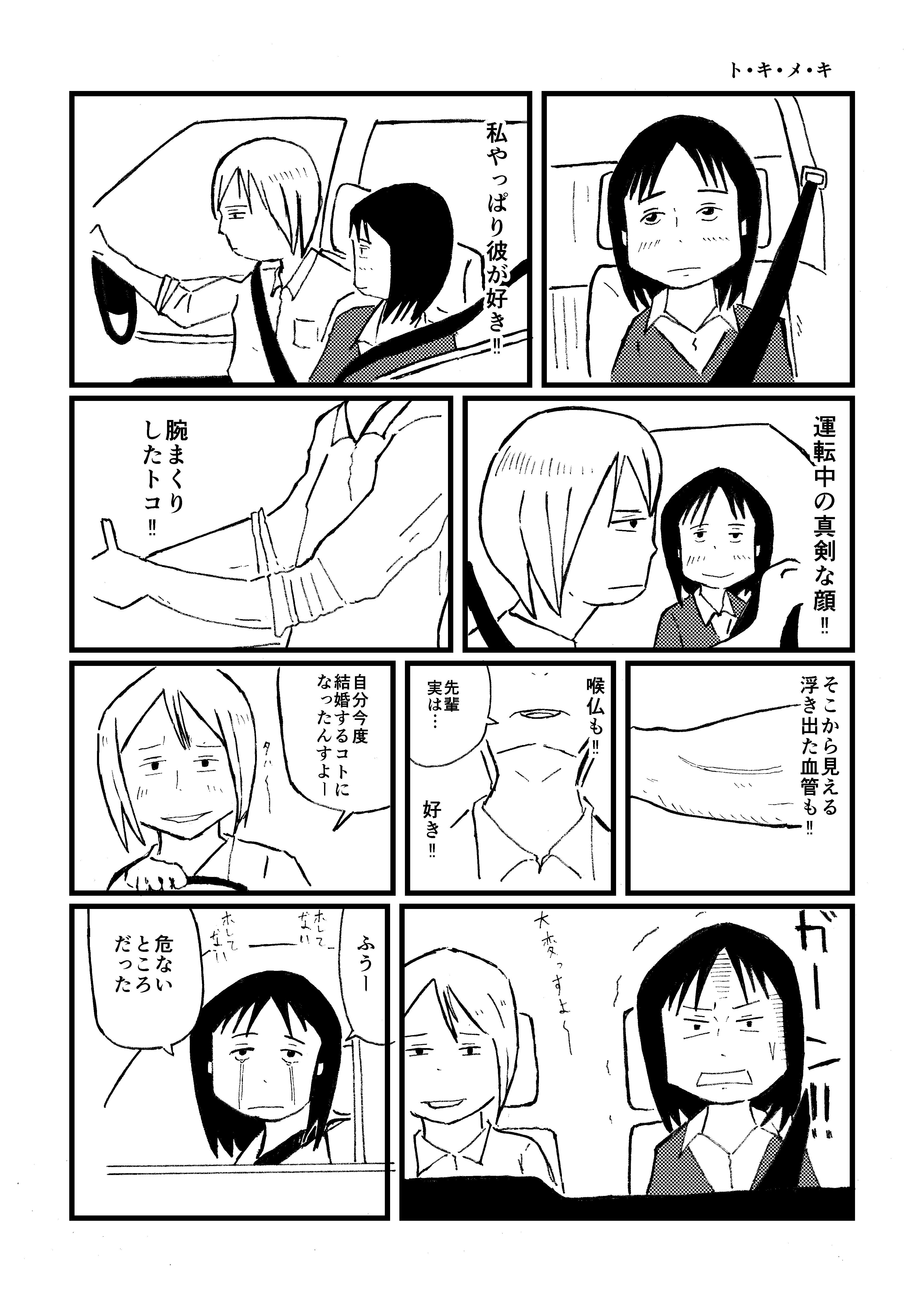 112見本_002