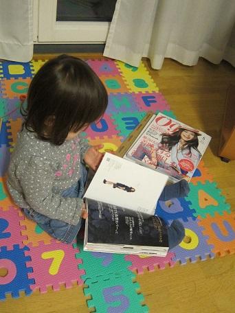 娘とファッション雑誌