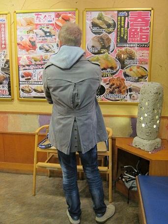 回転寿司!1