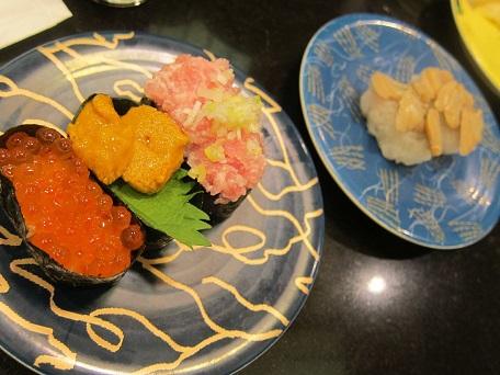 回転寿司!4