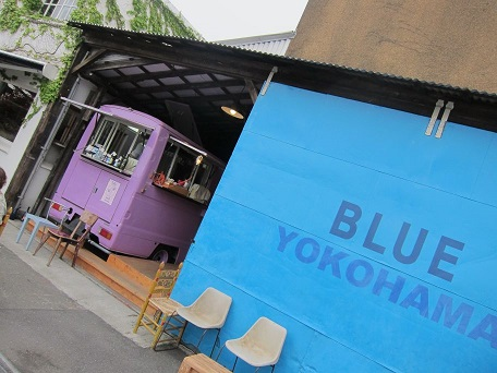 BLUE @ 象の鼻パーク