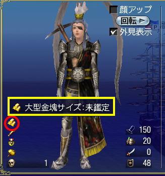 gold-more01.jpg