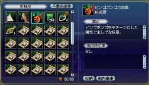 item-60.jpg