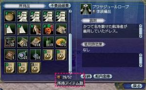 nameshi-tool052.jpg