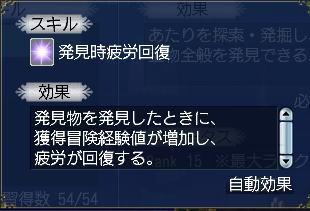 rensei-03.jpg