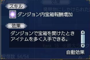 rensei-04.jpg