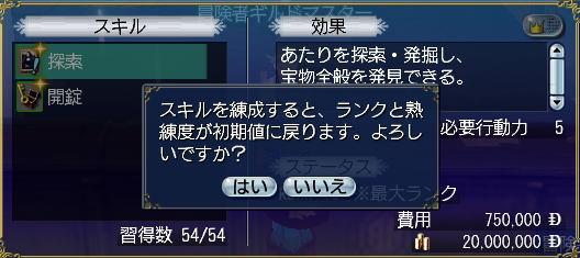 rensei-06.jpg