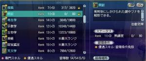 rensei-kaijo02.jpg