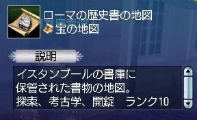 rensei-map01.jpg