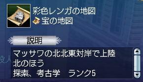 rensei-map02.jpg
