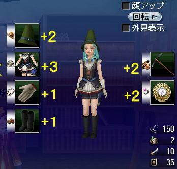 rensei-tansaku01.jpg