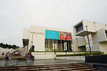 7台北市立美術館1