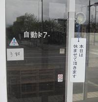 08_20150510士幌