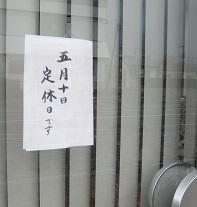 10_20150510士幌