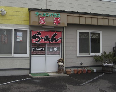15_20150510士幌